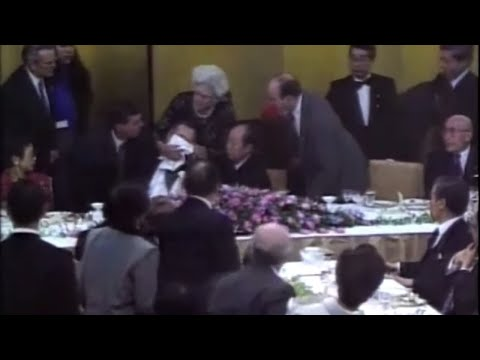 Did George Bush REALLY vomit on PM of Japan in 1991?!🙃
